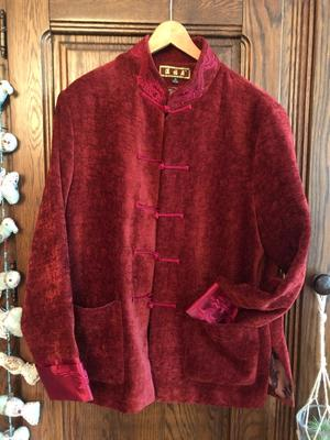 Vintage Asian dark red jacket